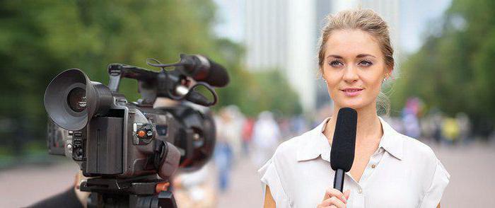Лучших брянских журналистов наградят денежными премиями
