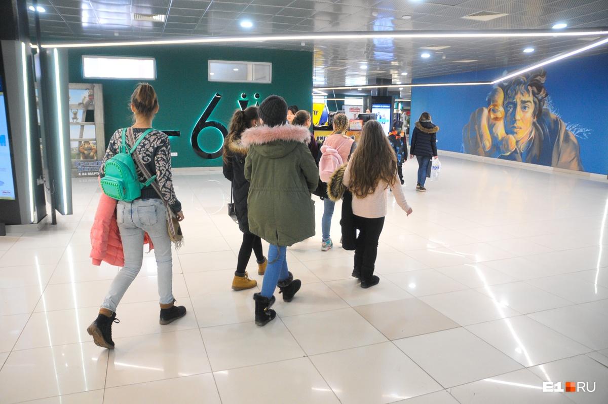 В Брянске несовершеннолетним запретили посещать фуд-корты в торговых центрах
