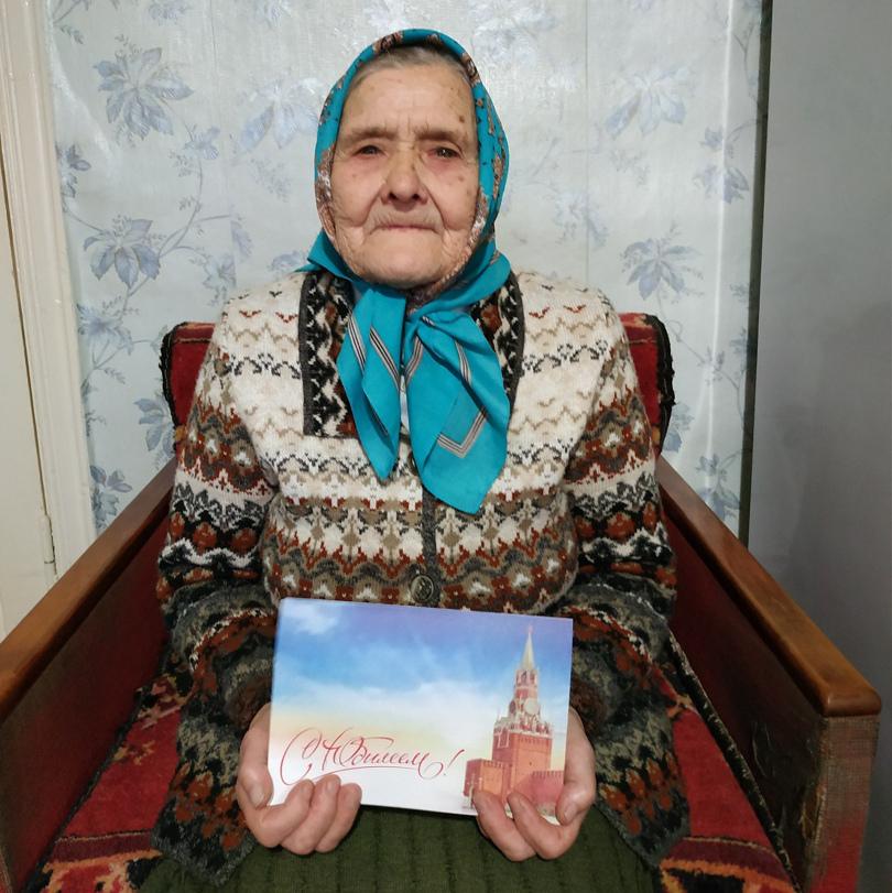 Четырех долгожителей Красногорского района Президент РФ Путин поздравил с юбилеем