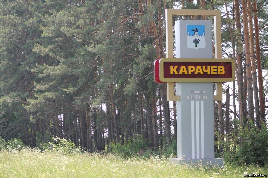16 заражённых коронавирусом жителей исчезли в Карачевском районе