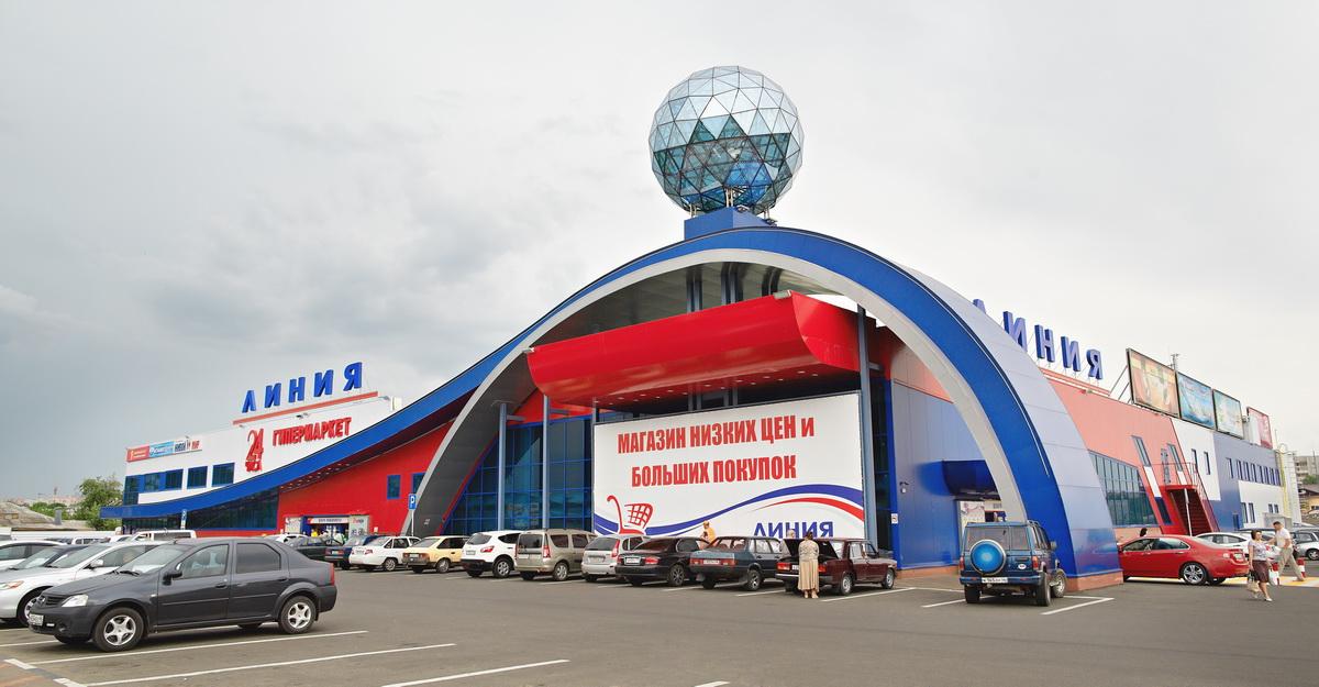 Гипермаркет «Линия» в Советском районе Брянска массово покинули арендаторы