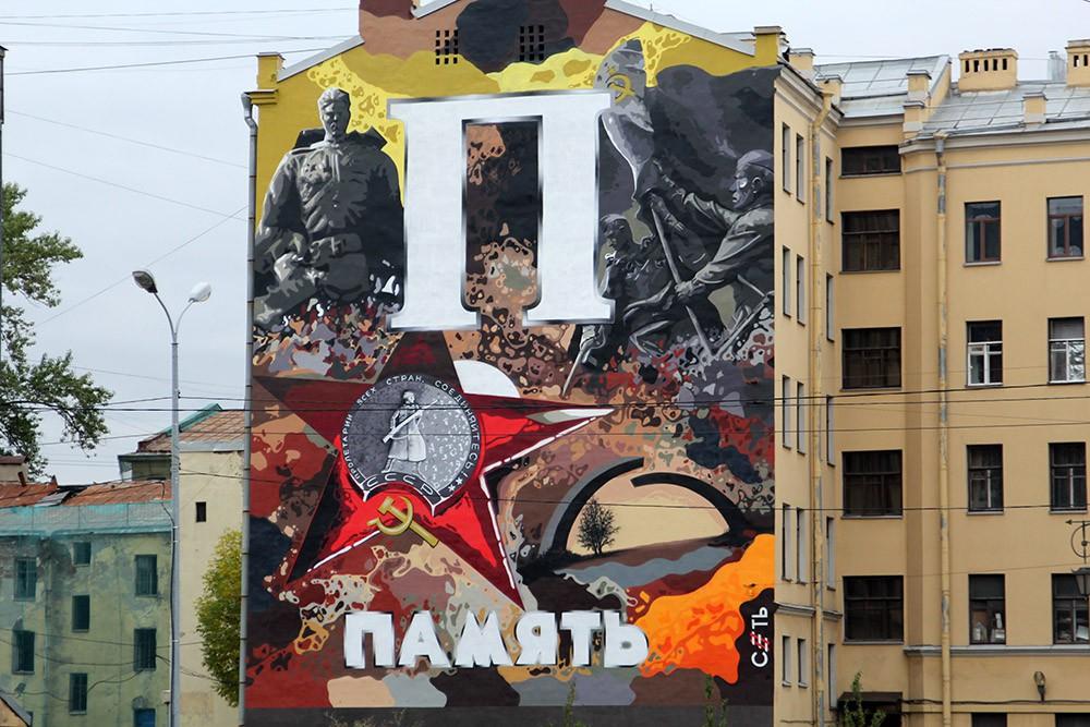 На улице Крахмалёва в Брянске установили инсталляцию к 9 Мая