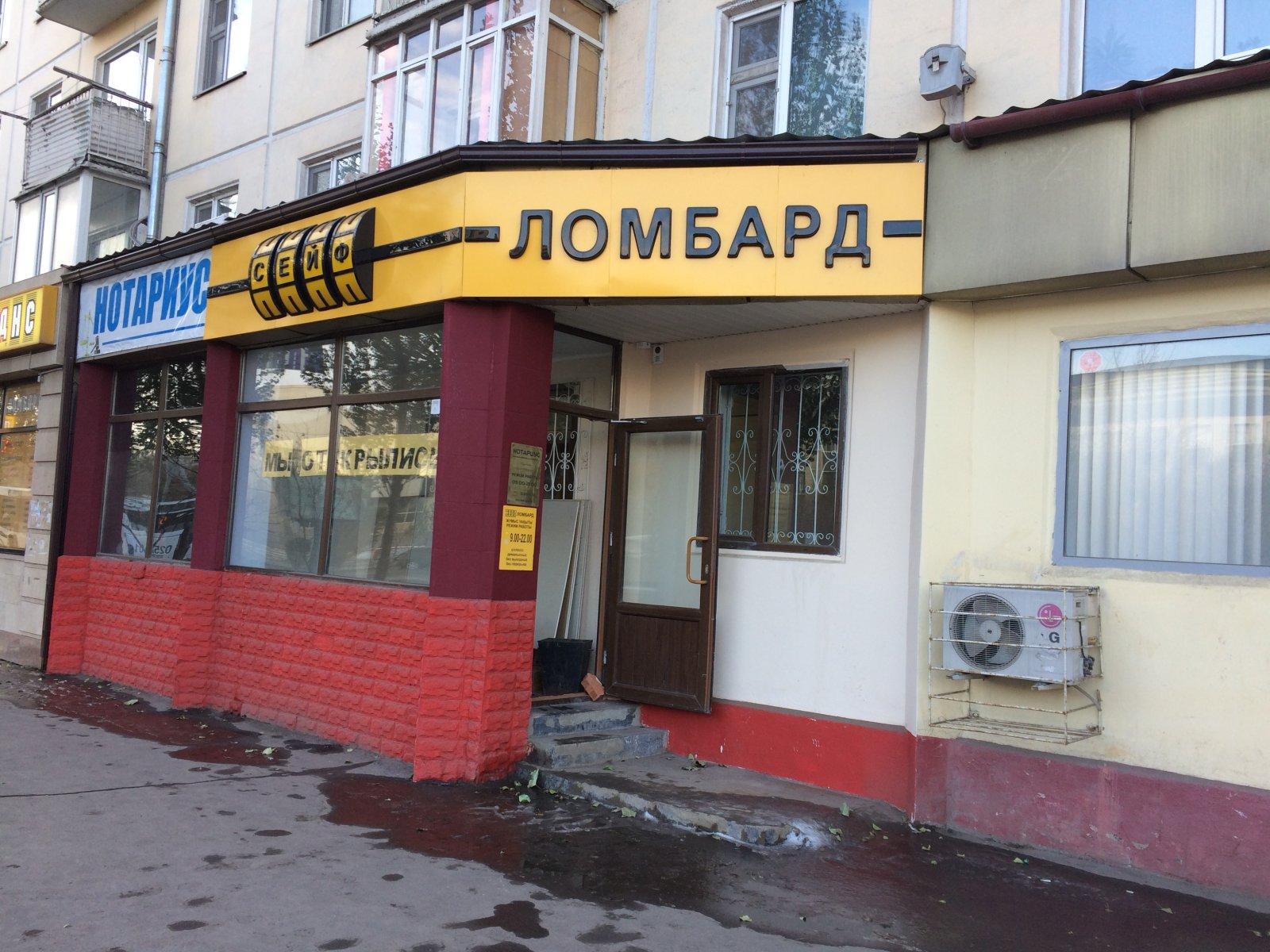 В Брянской области на время ограничили работу 4 ломбардов