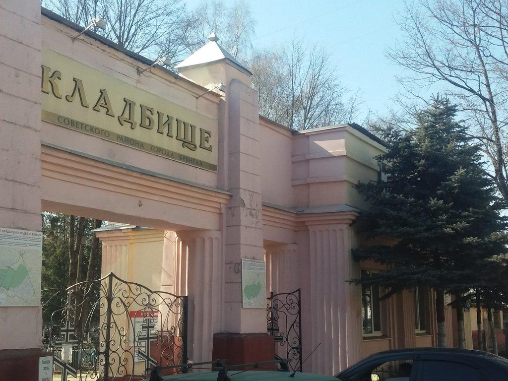 В Брянске на Пасху и Радоницу ограничат движение и парковку автомобилей с 7 до 18