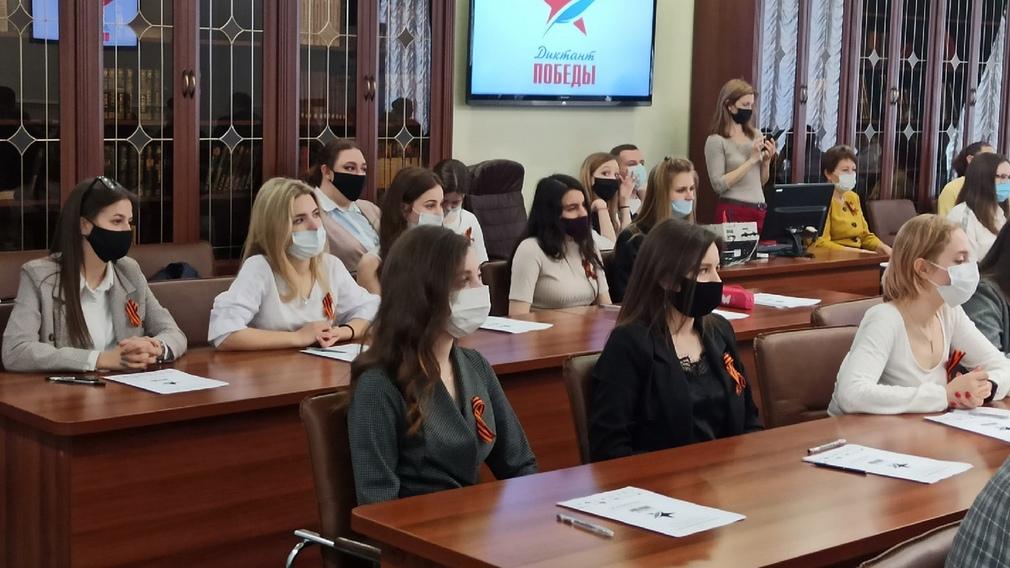 Диктант Победы состоялся в БГУ имени Петровского