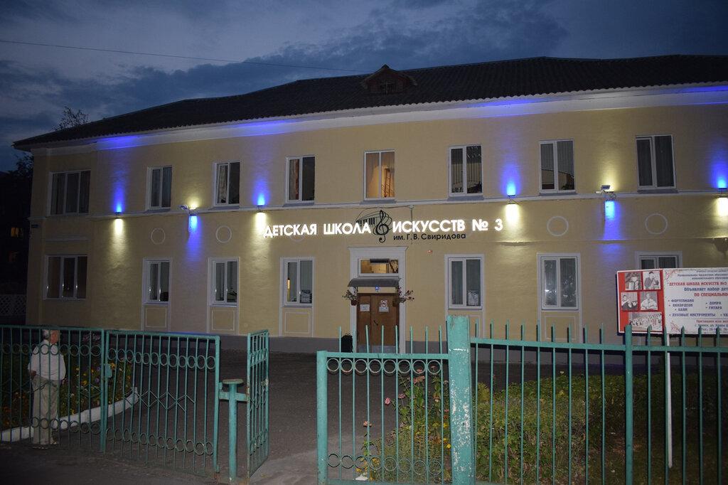 В Брянске за 82 млн рублей реконструируют школу искусств №3 им. Свиридова