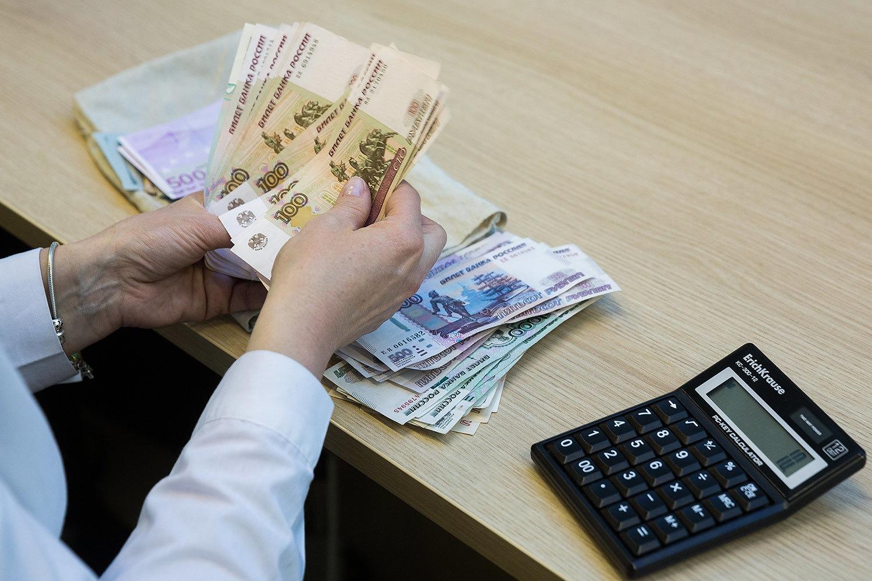 Жителям Брянской области пенсии выплатят досрочно