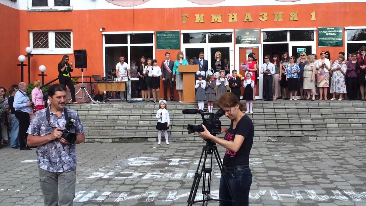 Брянская гимназия №1 выиграла во Всероссийском конкурсе образовательных организаций