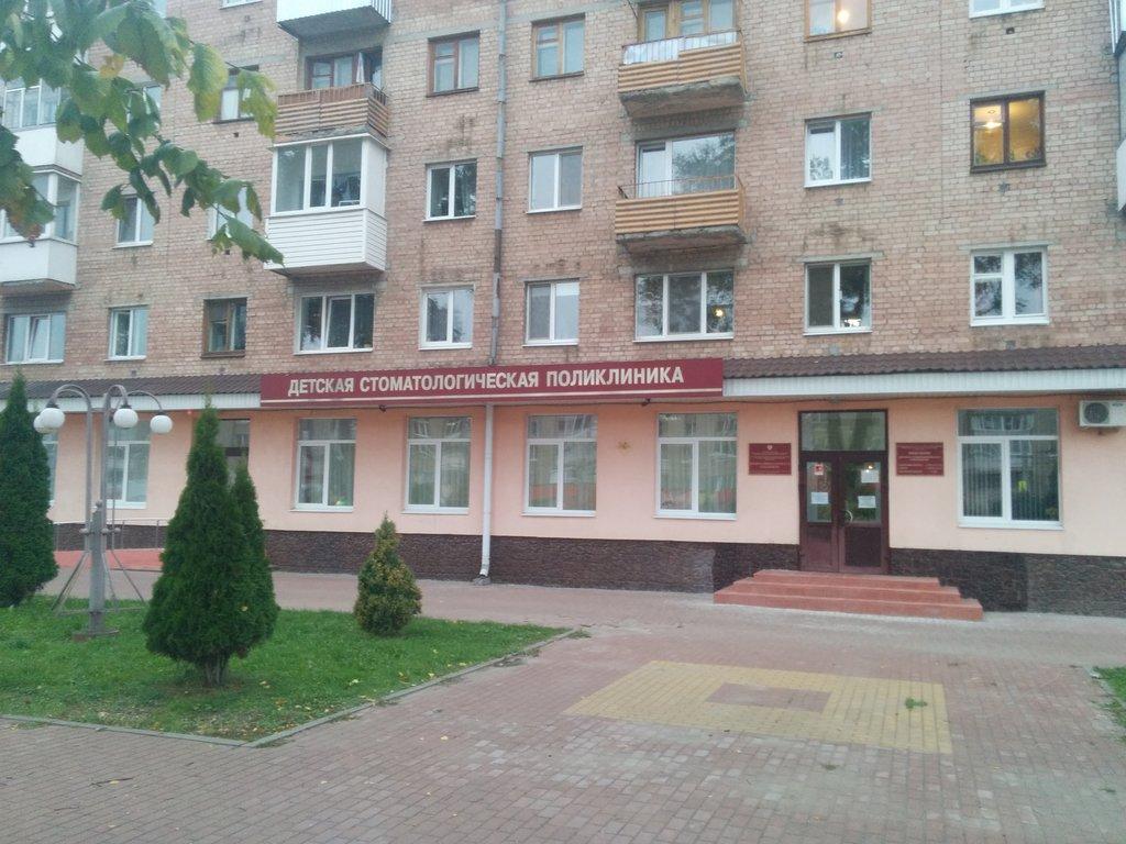 В Брянске произошел пожар в подвале дома на проспекте Ленина