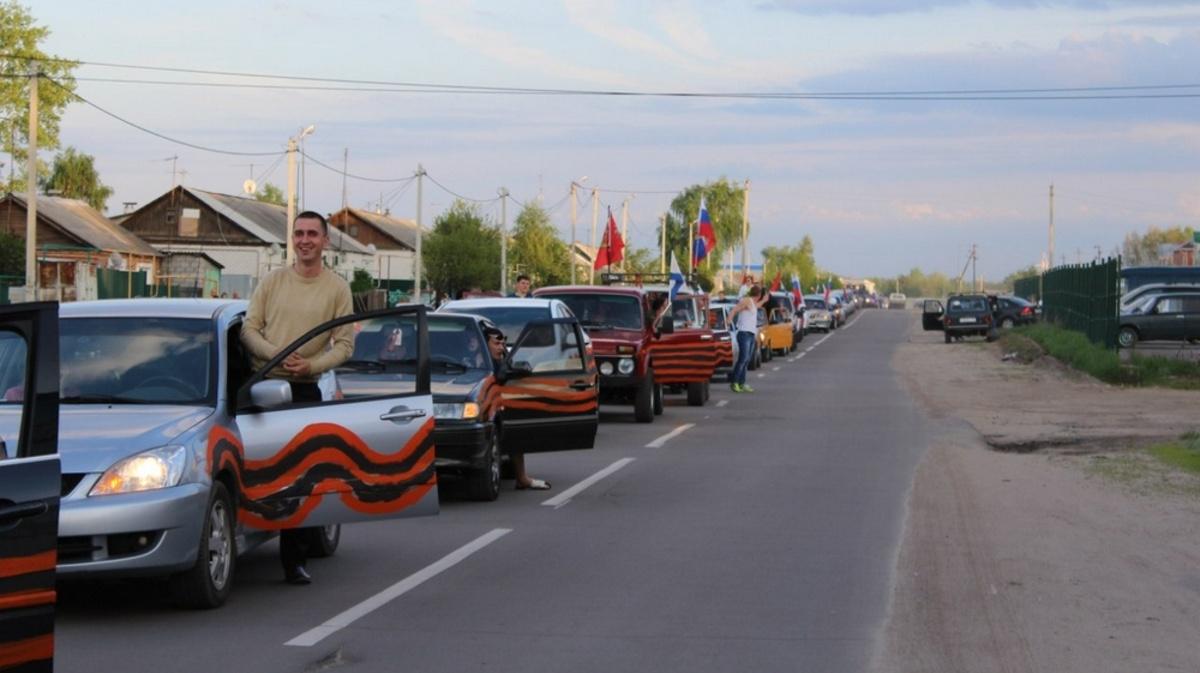 Власти Брянска разрешили водителям автопробег на День Победы