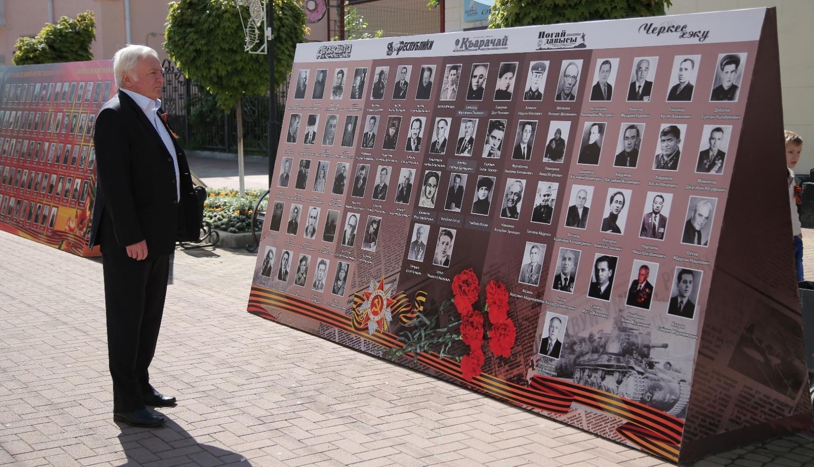 Стену памяти с фотографиями ветеранов установили в центре Брянска