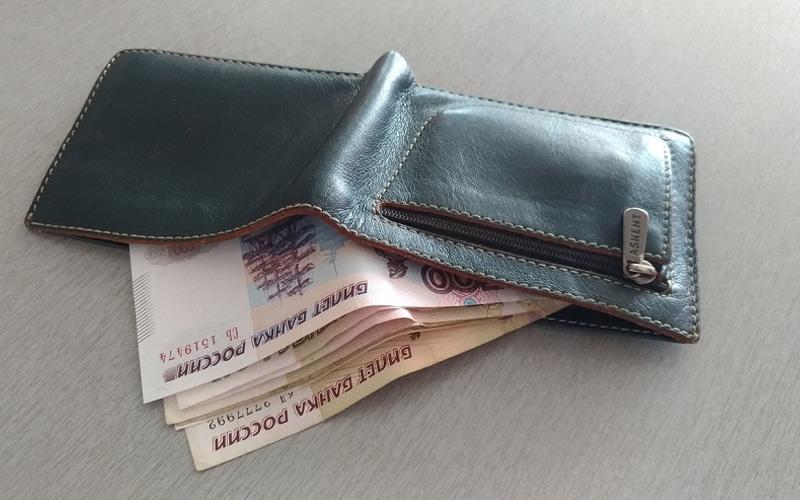 В Фокино Брянской области дети нашли кошелек с деньгами и вернули его хозяйке