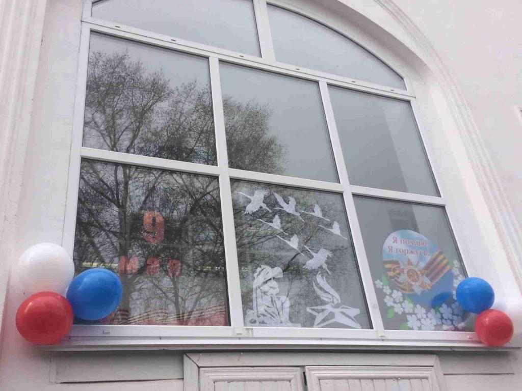 Внук Александра Богомаза принял участие в акции «Окна Победы»
