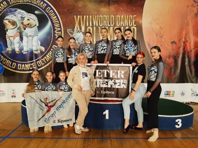 Брянские танцоры завоевали Гран-при Всемирной Олимпиады