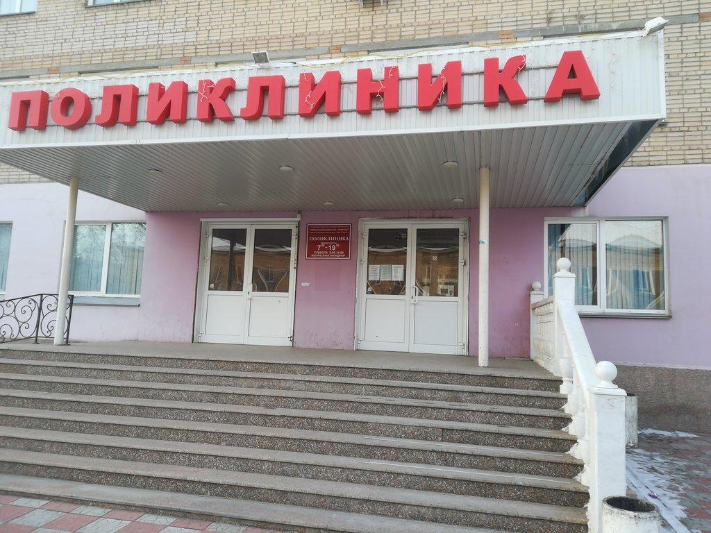 В Брянской области за сутки 67 человек победили коронавирус