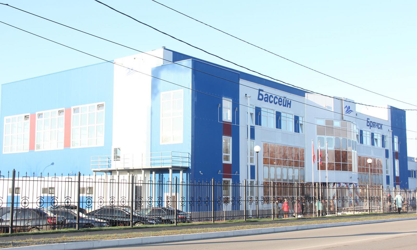 В Брянской области в 2021 году возведут 22 спортивных объекта