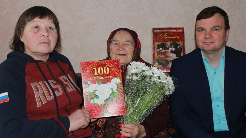 Брянская долгожительница получила поздравления от Путина