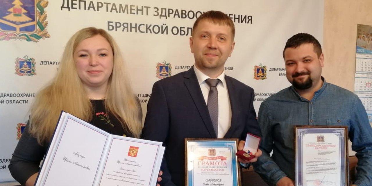 В Брянске вручили письма и грамоты сотрудникам «скорой помощи»