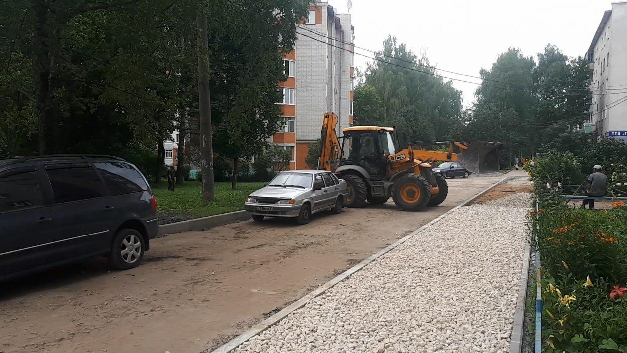В Брянске в перечень дворов для благоустройства добавили 8 адресов