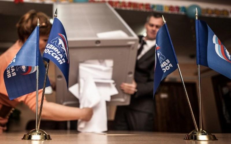 Праймериз партии «Единая Россия» пройдет в Брянске в конце мая