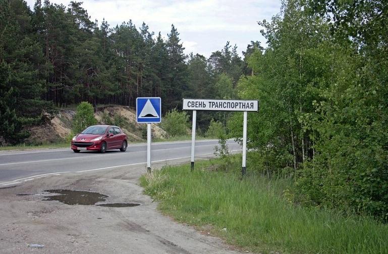 В Брянской области 3 км дороги от Ковшовки до станции Свень приведут в порядок