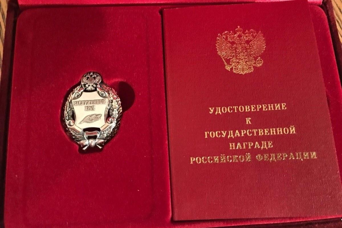 Президент присвоил брянскому медику Леониду Базевичу звание «Заслуженный врач России»