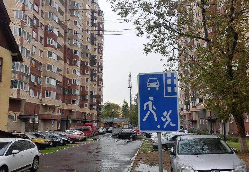 В Брянске из-за ремонта улицы Объездной установили запрещающие проезд знаки