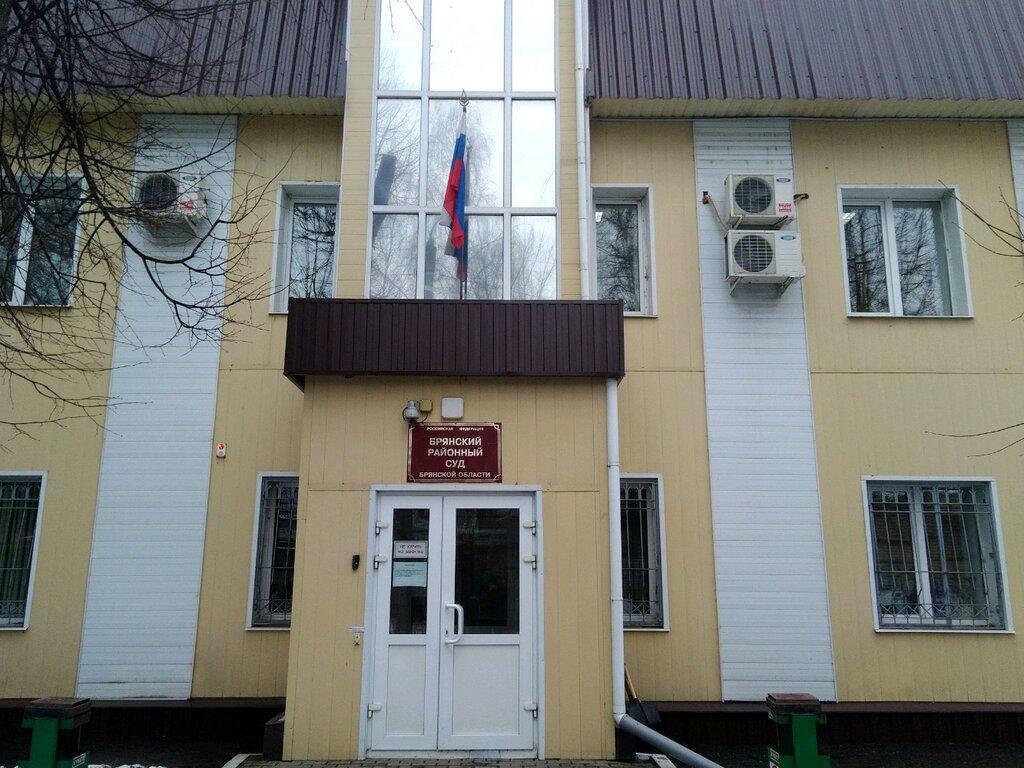 Судья Брянского районного суда Крыжановская подала прошение об отставке