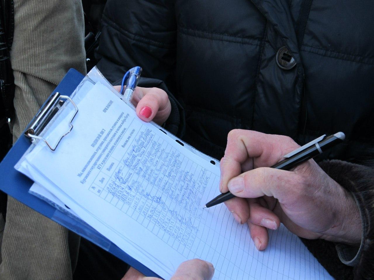 Жители Брянска выступили против строительства дороги на улице Счастливой