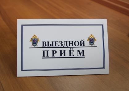 Заместитель руководителя Брянского СК выслушает жалобы жителей Жуковки