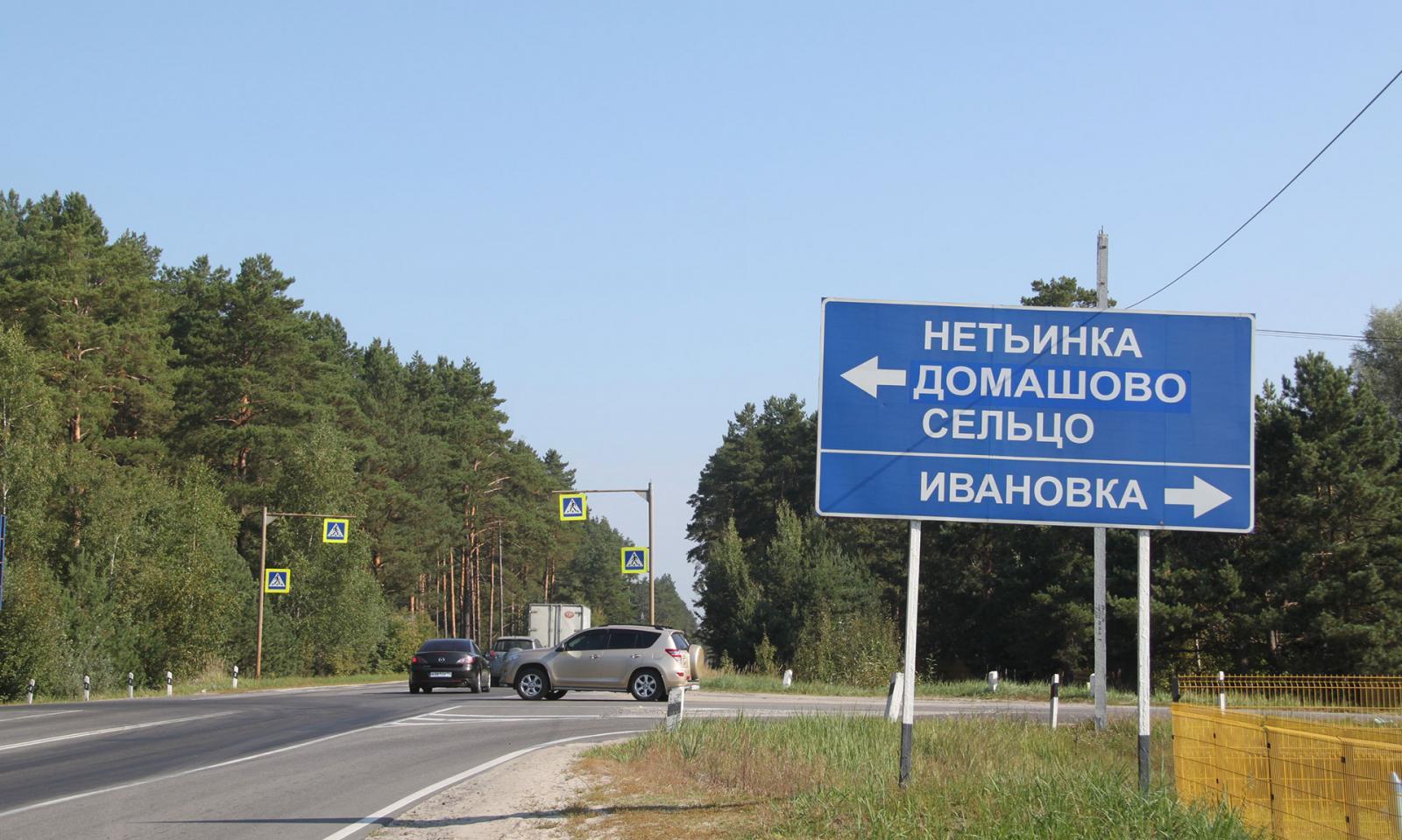 В поселке Ивановка Брянского района произошло массовое ДТП