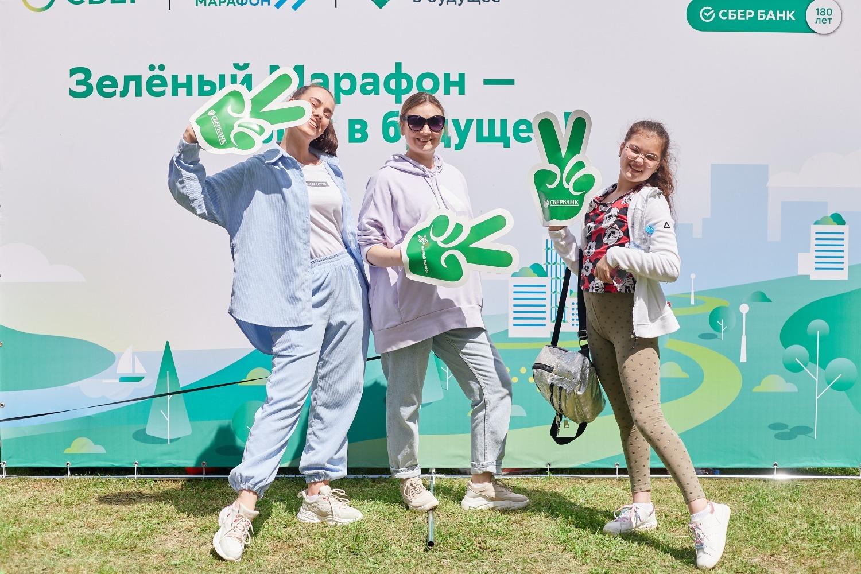 Брянцы пробежали Зелёный Марафон Сбера онлайн
