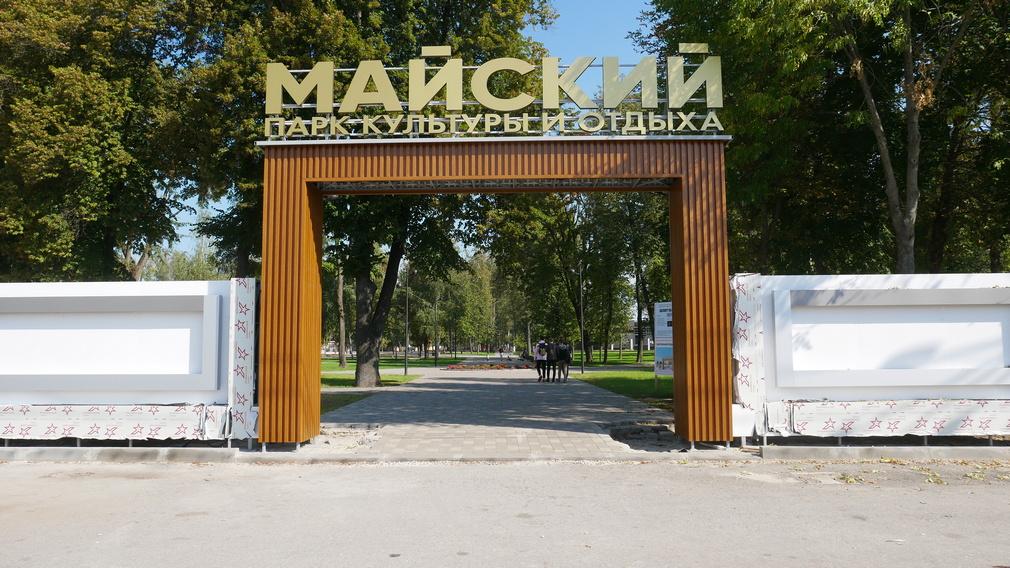В Брянске в Майском парке украсили граффити изуродованный вандалами туалет