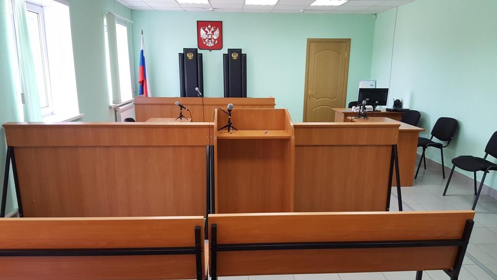 В Брянской области открыли вакансию на должность председателя выгоничского суда