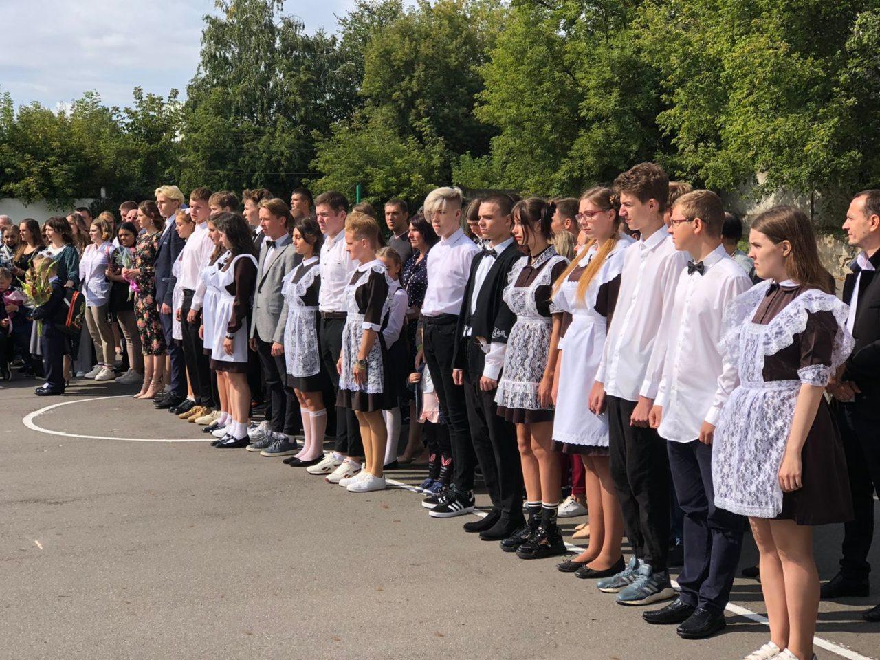 В Брянске 200 одарённых подростков получат именные стипендии
