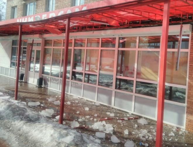 В Брянске наледь насквозь пробила крышу магазина