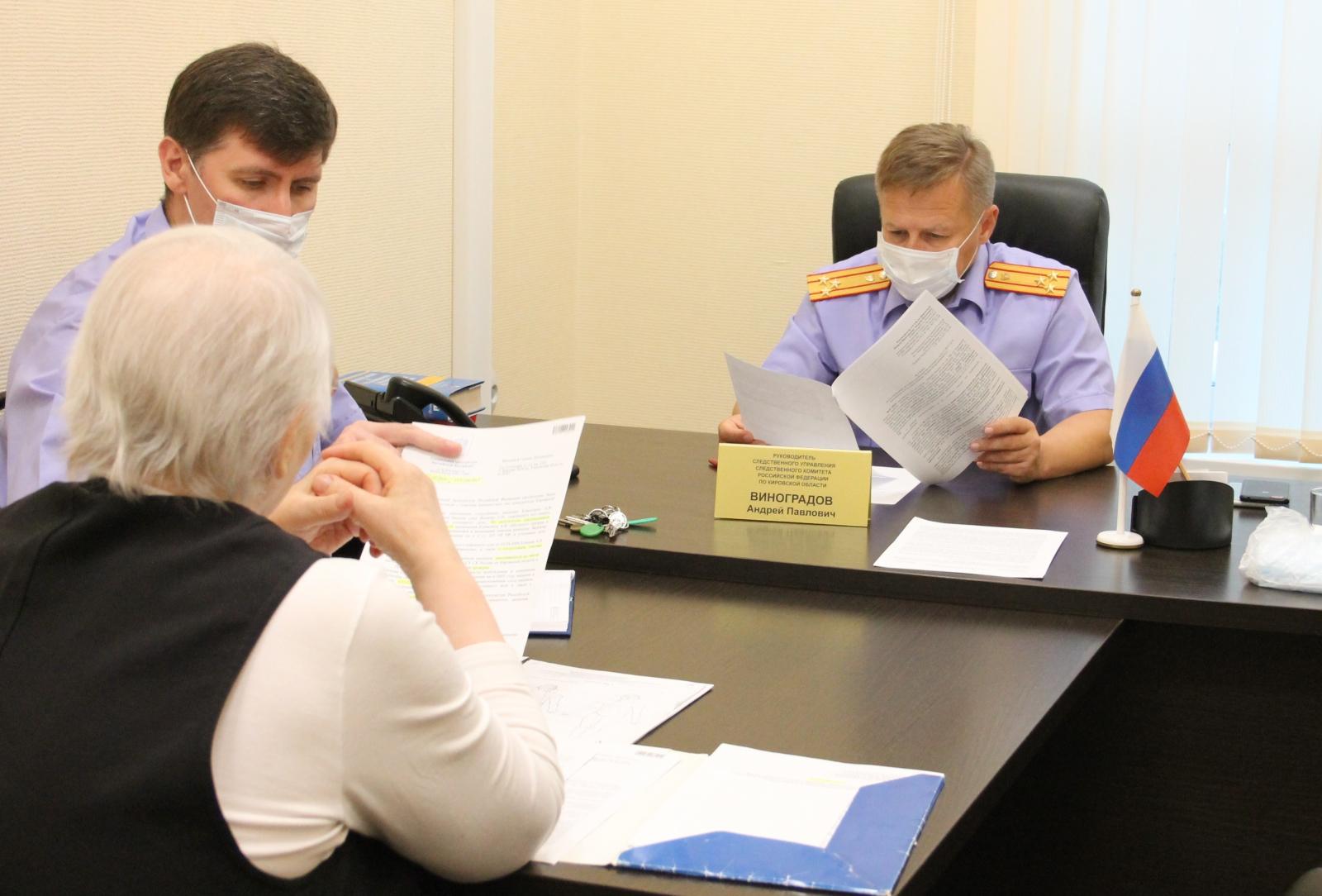 Руководитель Брянского СК проведет выездной прием в Новозыбкове