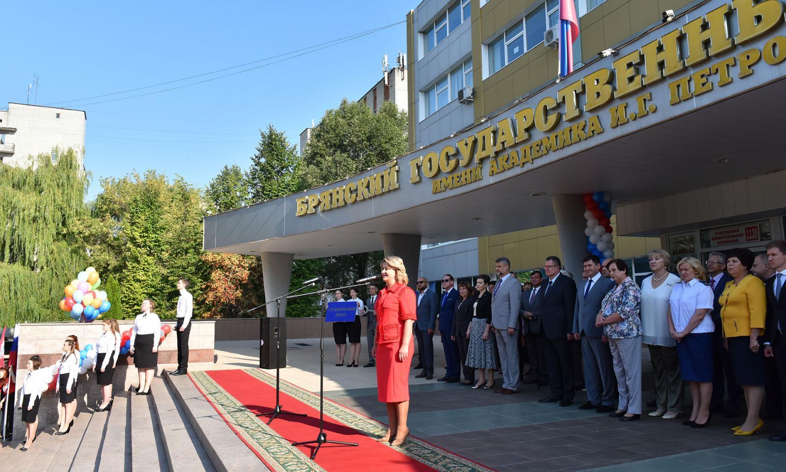 Три брянских вуза вошли в топ-400 национального рейтинга
