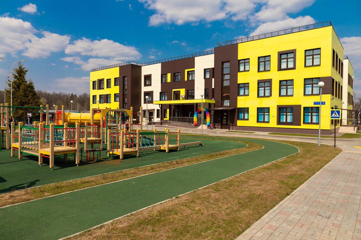 В поселке Журиничи Брянского района в 2024 году построят школу-сад