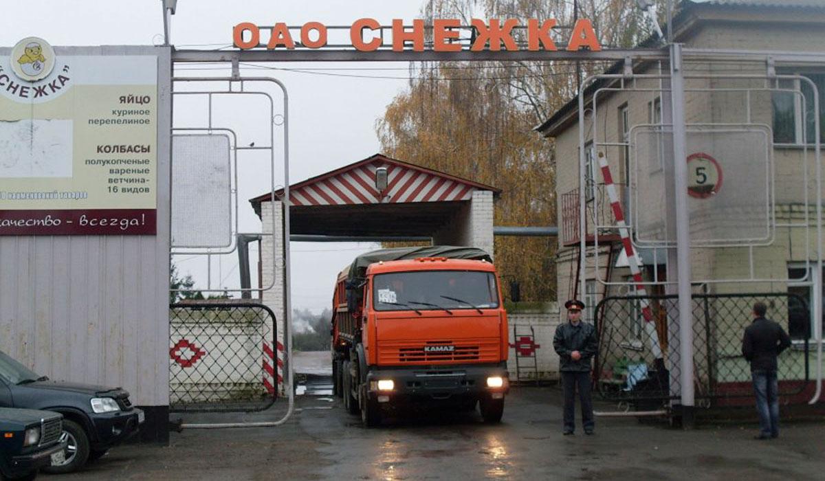 Руководство ООО «Снежка-Бетово» задолжало работнику 46 тысяч рублей