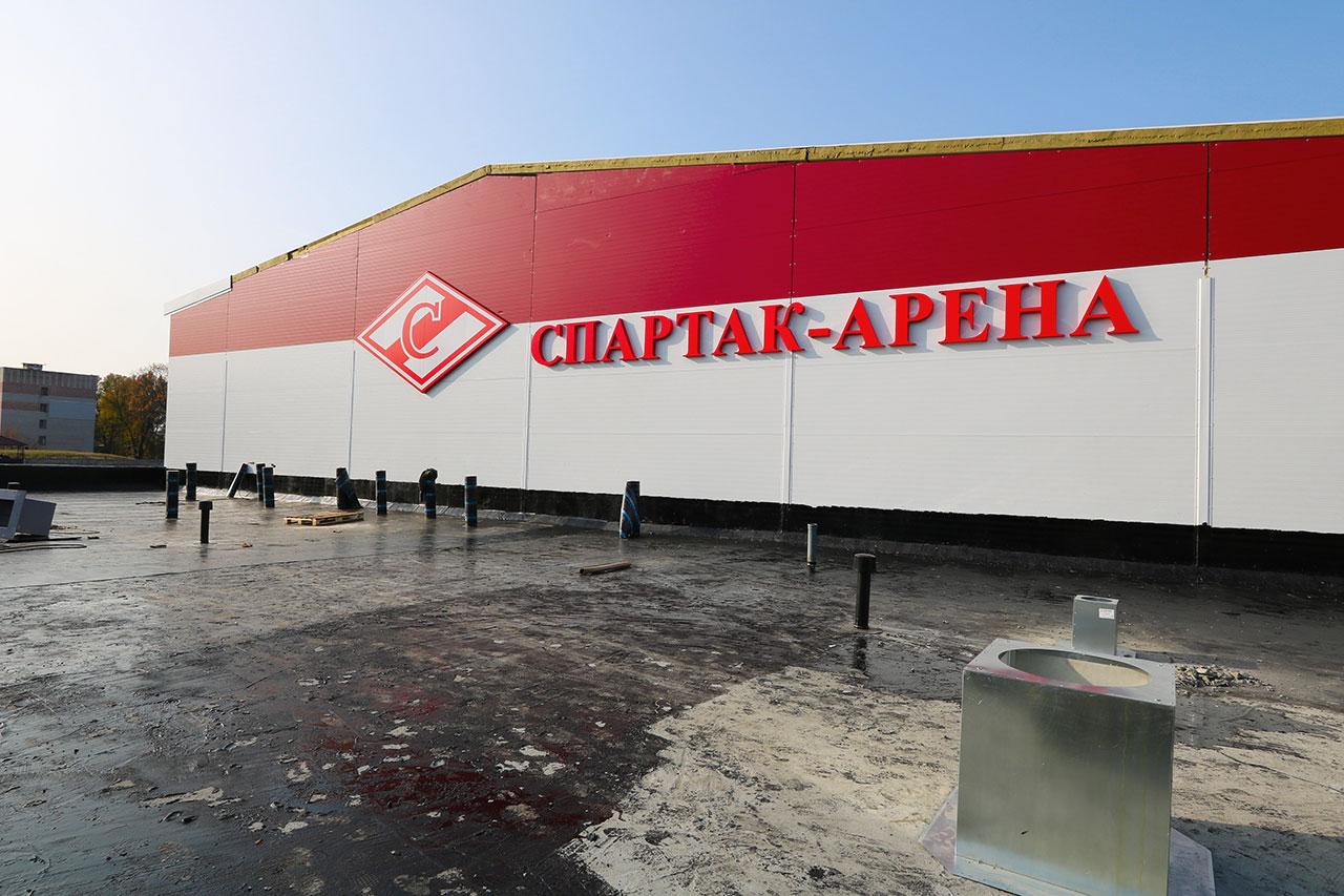 В Фокинском районе Брянска готовится к вводу спорткомплекс «Спартак-арена»