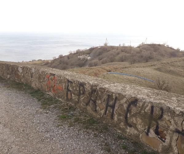Брянские вандалы изуродовали парапет в Крыму