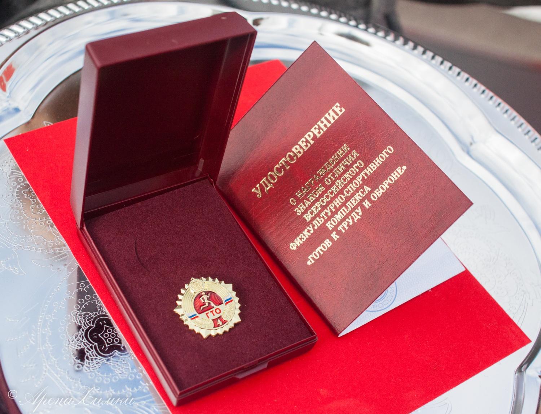 С начала года 41 брянец получил золотой значок ГТО