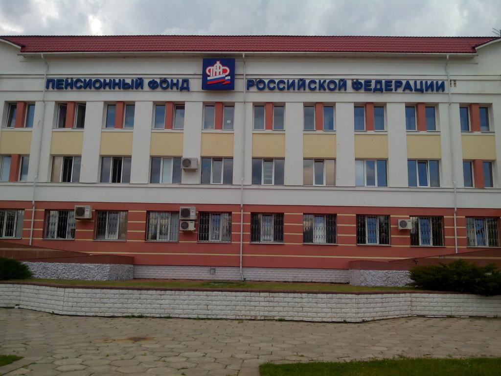Пенсионный фонд Брянска начал прием заявлений на выплату 10 000 рублей школьникам