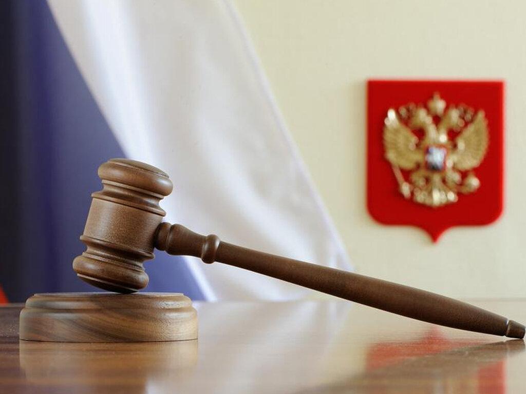В Брянске судью Лифанову наказали за высказывание публичного характера о действиях прокурора