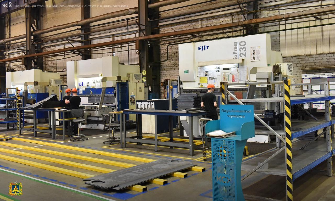 На Брянском машиностроительном заводе проходит процесс технического перевооружения