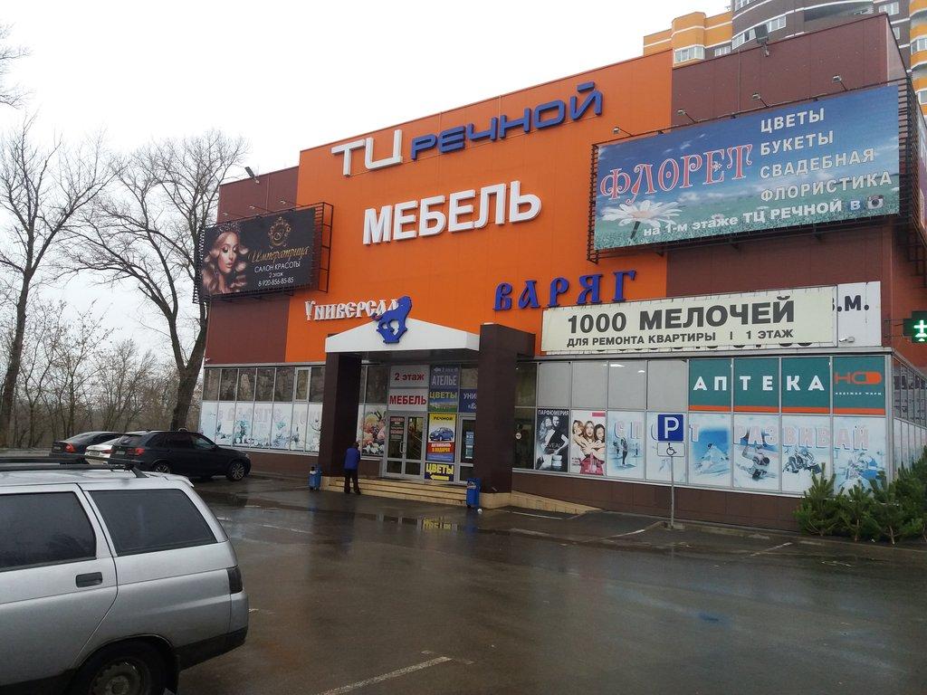 На месте супермаркета «Варяг» в брянском микрорайоне «Речной» откроют «Пятёрочку»