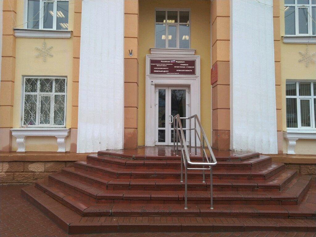 В Брянске уволили с должности директора департамента Татьяну Цыганок