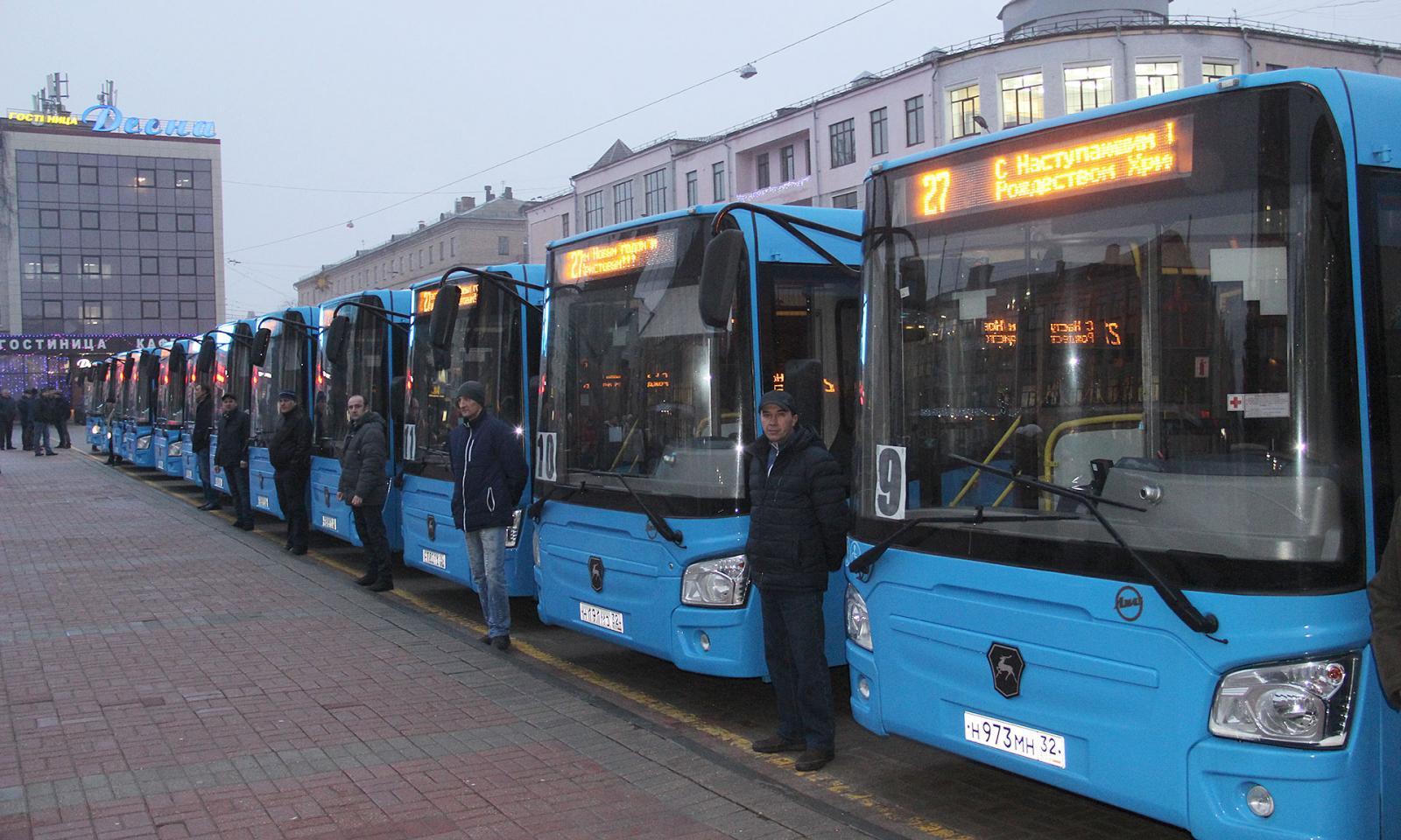 В Брянске закупят 7 новых автобусов на газомоторном топливе за 40 миллионов рублей