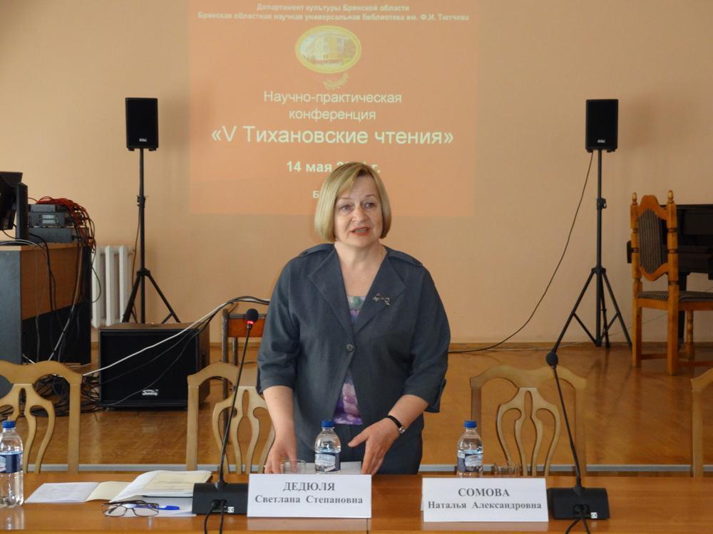 Директор Брянской областной библиотеки Светлана Дедюля отметила 60-летний юбилей